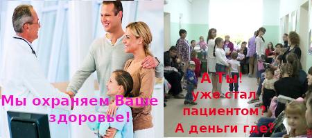 Украина у границы медицинского коллапса.