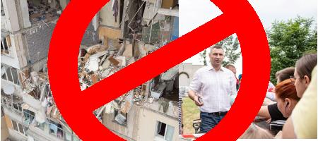 Взрыв дома в Киеве. Это начало? Что дальше?